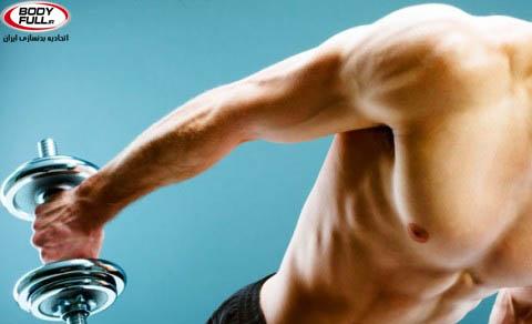 چگونه با حفظ عضله چربی بسوزانیم؟
