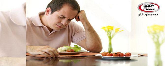 چگونه می توانیم کمتر غذا بخوریم ؟