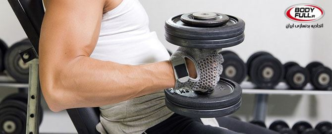 9 باور غلط در مورد ورزش بدنسازی