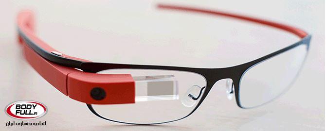 عینک رژیمی