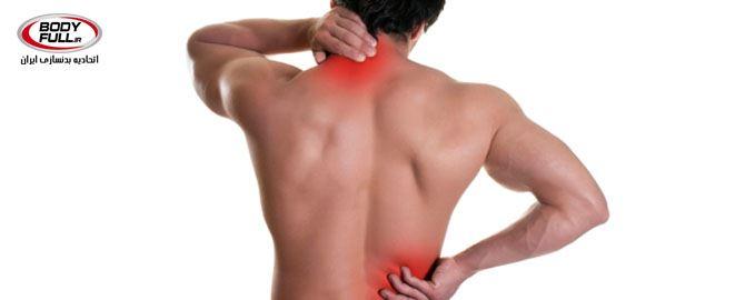 درد عضله ، علل ، علايم و درمان