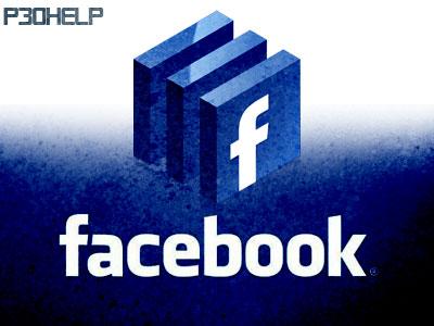 درفیسبوک به اتحادیه بدنسازی ایران بپیوندید