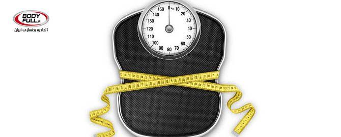 وزن ایده آل خود را حفظ کنید
