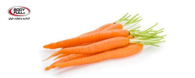 خوردن هویج برای لاغر شدن