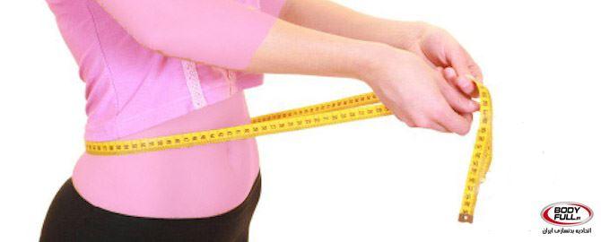 میل و احساس نیاز به کاهش وزن باید از جانب خود فرد باشد