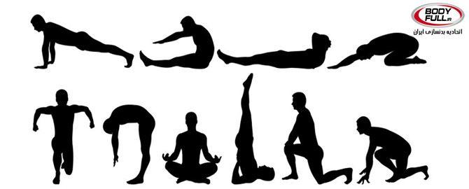 تمرين هاي آرامش دهنده ( شل سازی عضلات )