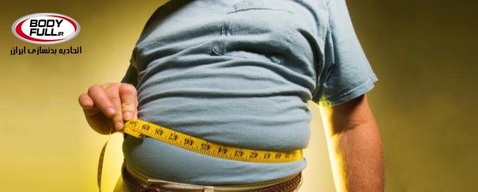 تعریف دقیق چاقی