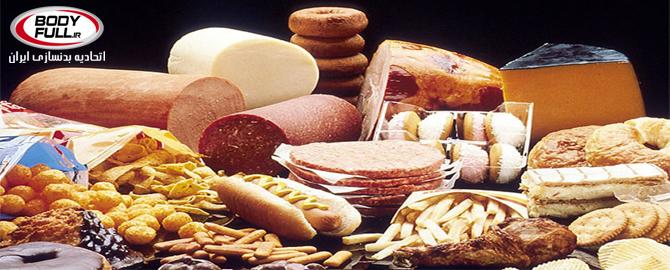 در رژیم غذایی خود از این مواد دوری کنید