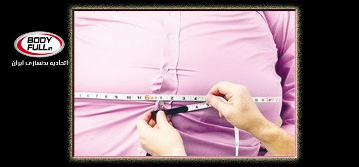 درمان های چاقی شکم