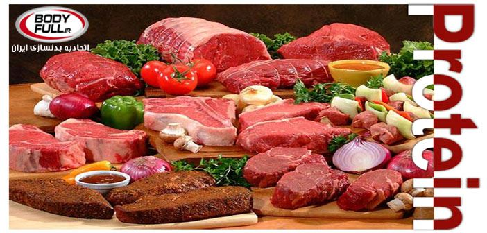 آیا رژیم پر پروتئین می تواند سالم باشد؟