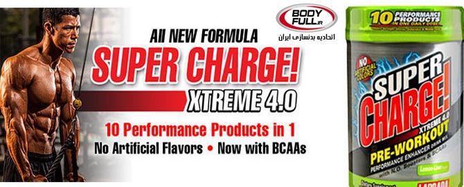 Super charge Xtreme N.O