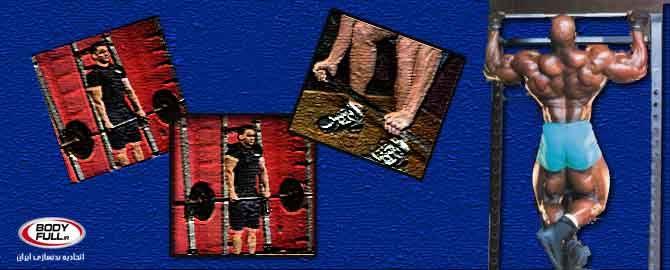 چرخه سه تایی برای عضلات زیر بغل