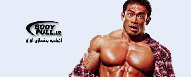 عضلات ضعیف