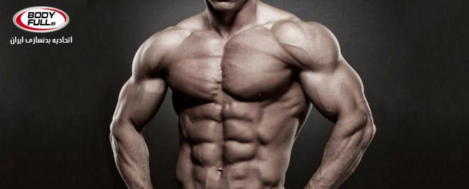 ۴ حرکت سازنده با انقباض کامل عضلات