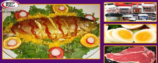 غذاهای برجسته پروتئینی