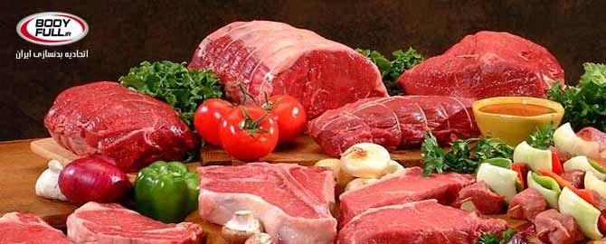 گوشت قرمز و سرطان ؟ باور نکنید