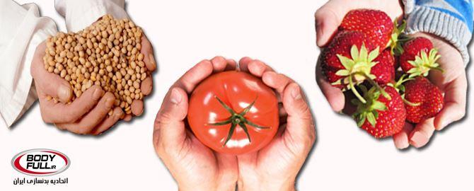 بررسی سه ماده غذایی در سبد غذایی بدنسازها