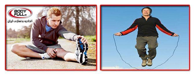 قدرت آمادگی بدنی به اضافه انعطاف