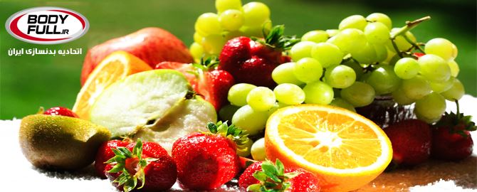 آیا میوه و لبنیات در رژیم بدنسازان جایی دارند؟