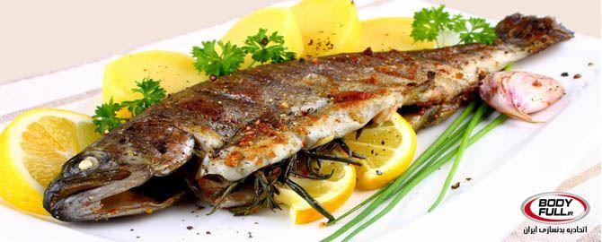 منبع انرژی تناسب اندام : ماهی