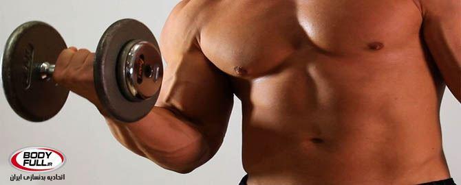 تمرین ویژه بازوهای خوش تراش و پرقدرت (2)