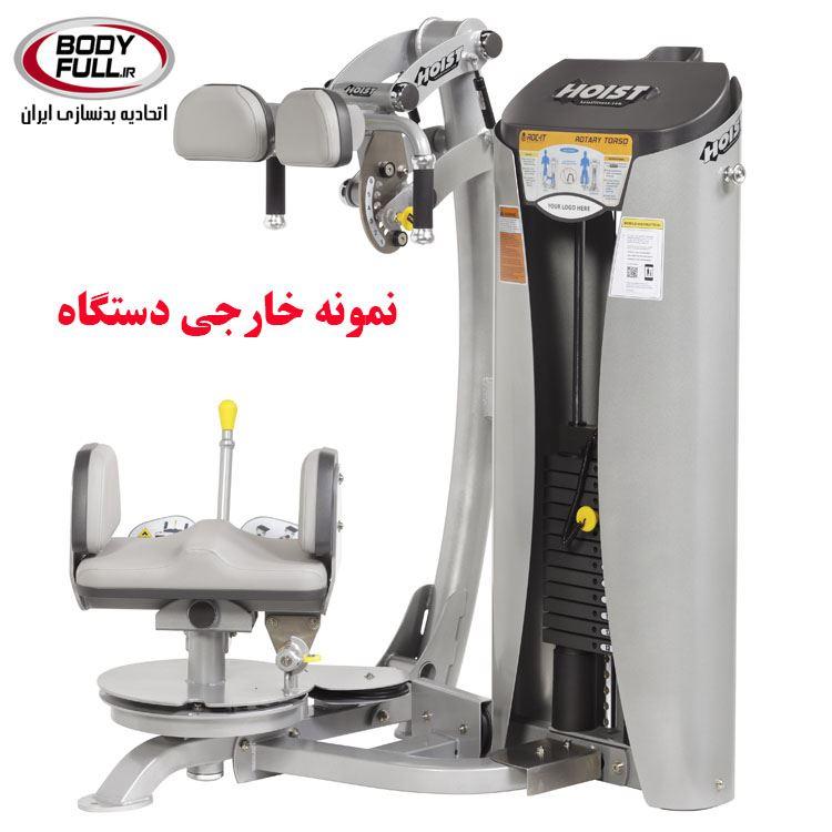 Hoist-Fitness-RS-1602-Rotary-Torso-750