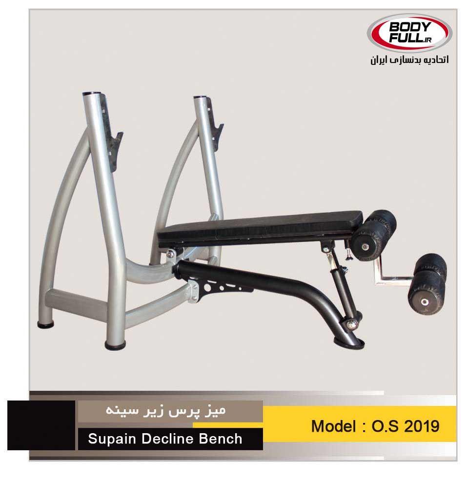 os2019Supain Decline Bench