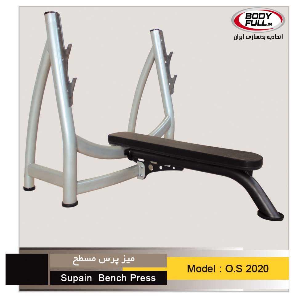 os2020Supain Bench Press