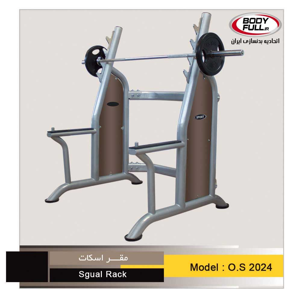os2024Sgual Rack