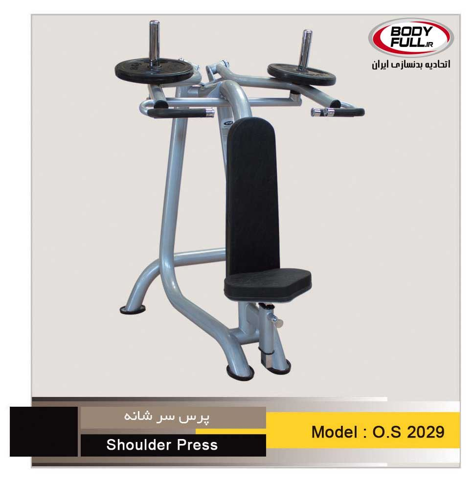 os2029Shoulder Press