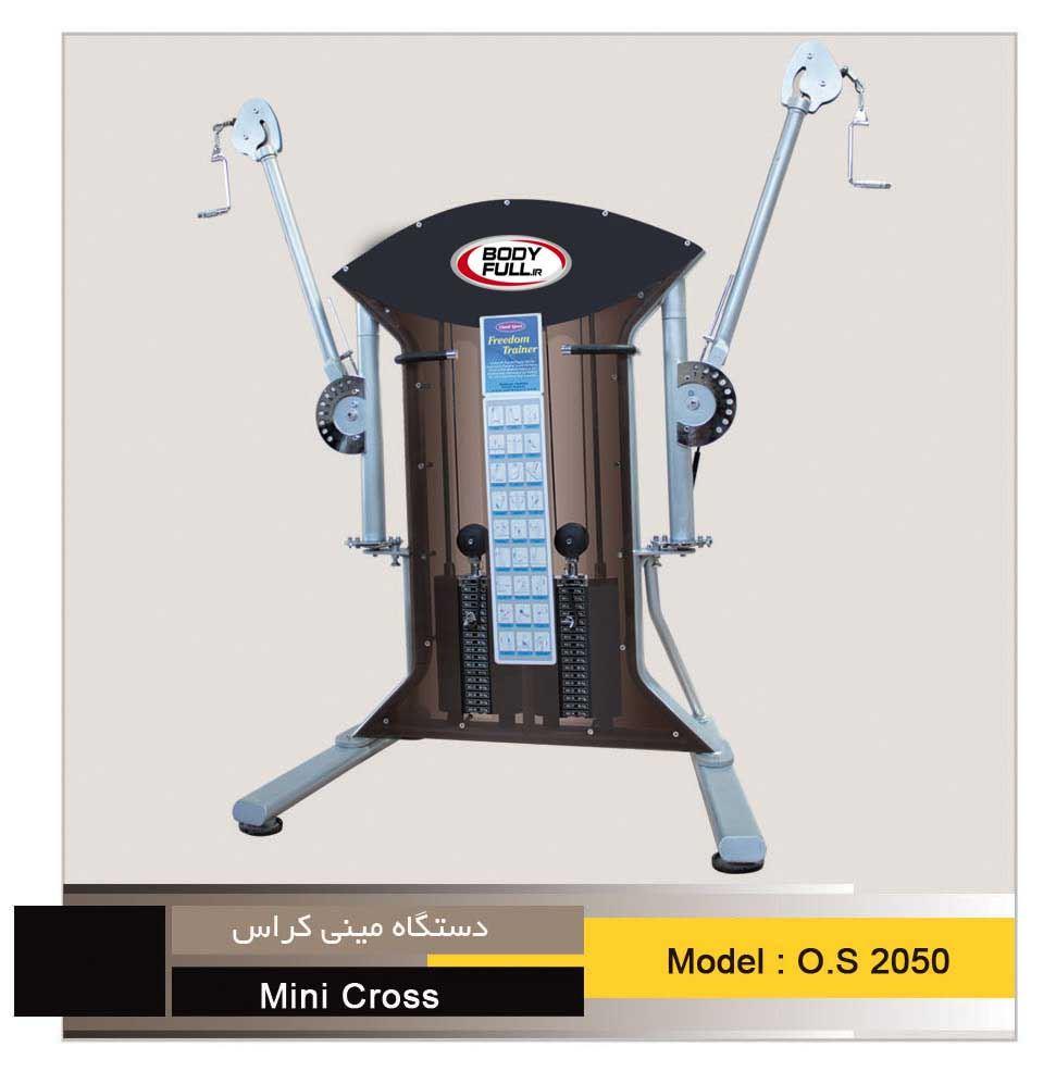 os2050Mini cross