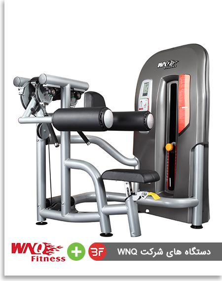 دستگاه های بدنسازی خارجی شرکت wnq