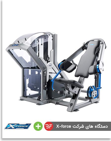 دستگاه های بدنسازی خارجی شرکت x-force