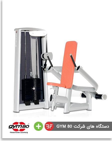 دستگاه های بدنسازی خارجی شرکت gym 80