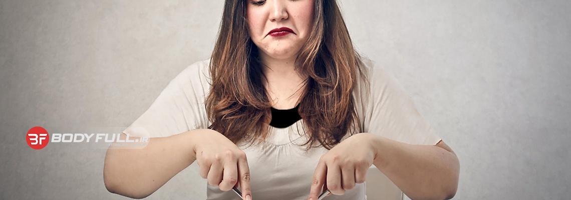 چرا گرسنگی کمکی به کاهش وزن شما نمی کند؟