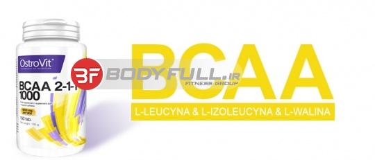 آیا BCCA باعث افزایش سایز عضله وقدرت بیشتر می شود ؟