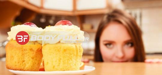 لاغرها شیرینی نخورند !!