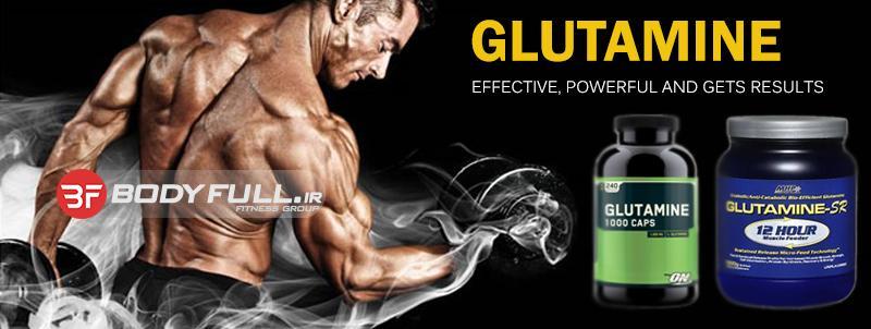 گلوتامین دوست عضله