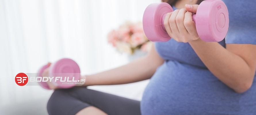 آشنایی با عوارض ورزش بر روی بانوان باردار