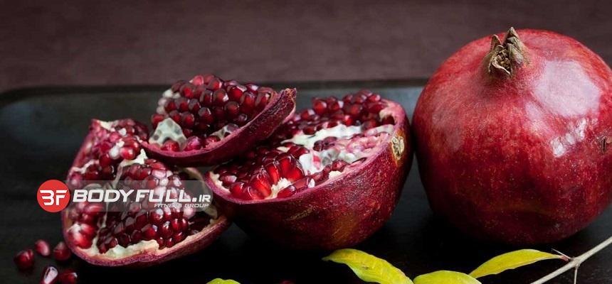 انار میوه ای برای کوچک کردن شکم