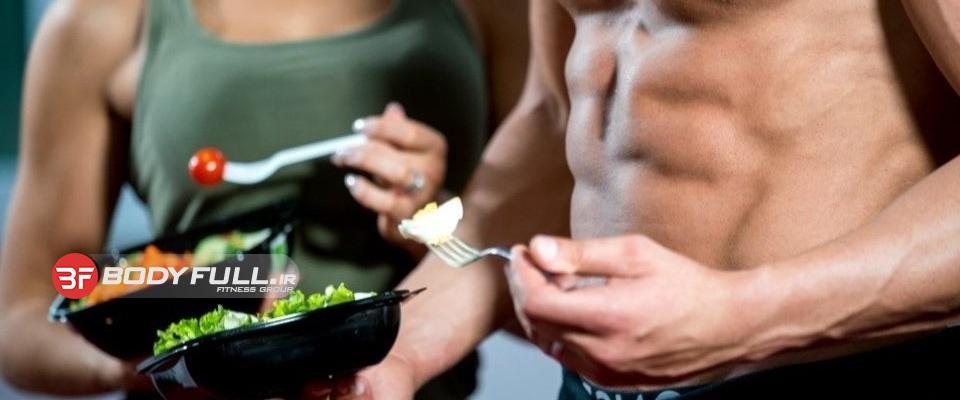 بعد از تمرین باید چه چیزی بخوریم؟