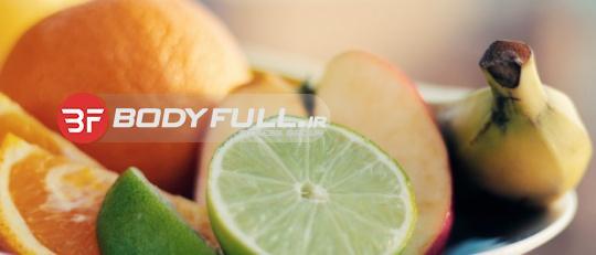 چرا خوردن میوه صبح لاغر می کند