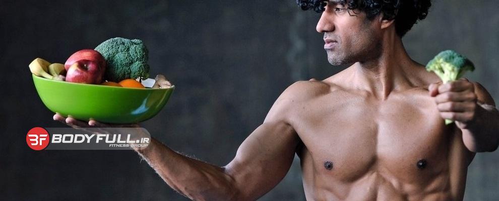 بدنسازان گیاه خوار