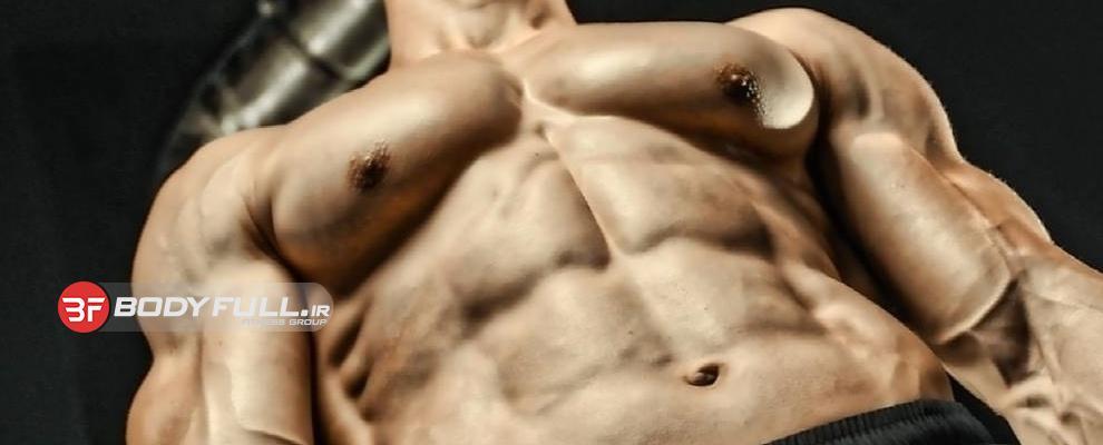 هشت برنامه کلاسیک برای تکامل عضلات سینه