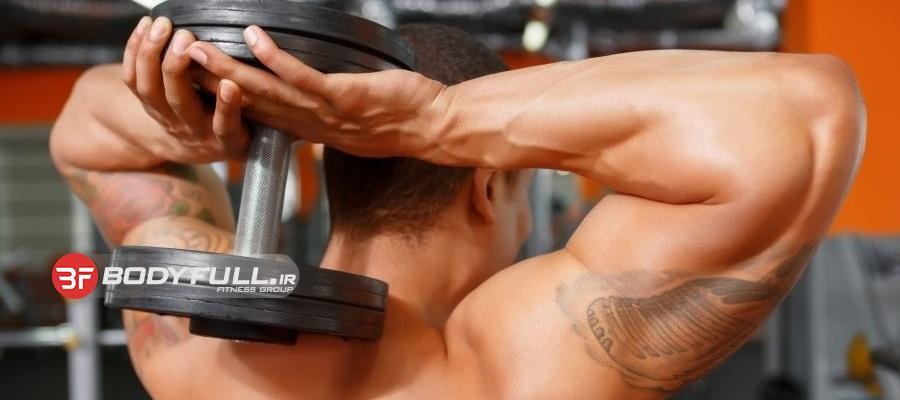 تمرین «تک» پشت بازو