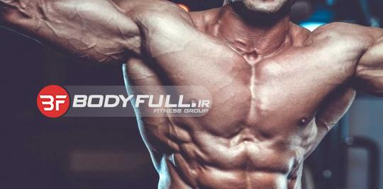 پرورش صحیح و اصولی عضلات زیر بغل