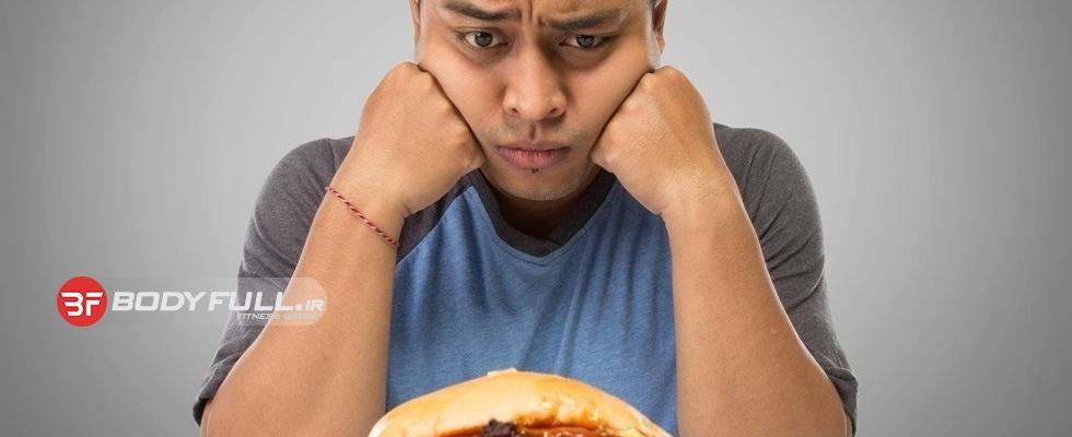 غفلت از غذا و شکست مقابل وزنه
