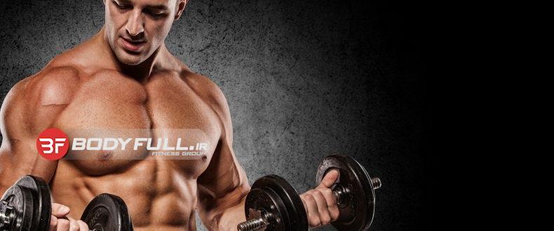چه بلایی سر عضلات دیر رشد بیاوریم؟