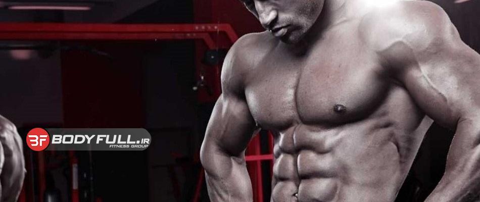 عضله سازی آسان