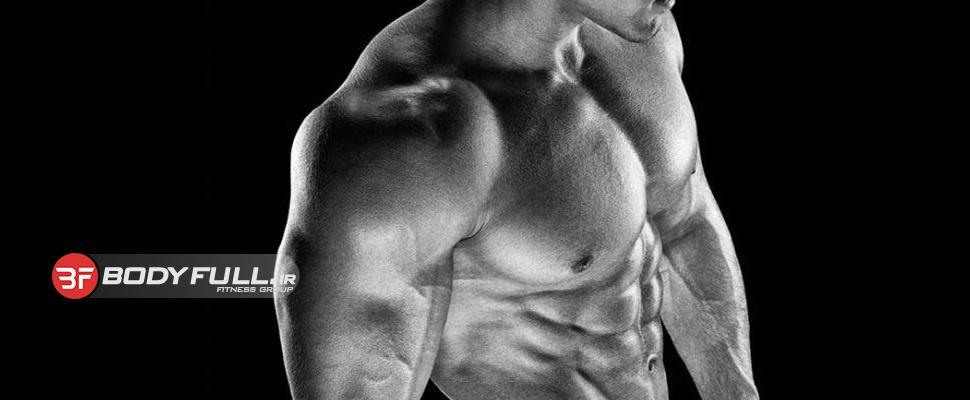 عضلات را تخریب نکنید